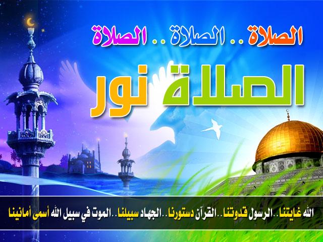 الإسراء والمعراج في القرآن وأهل البيت Attachment