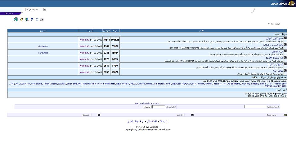 الاســـم:Screenshot_8.png المشاهدات: 1070 الحجـــم:107.7 كيلوبايت