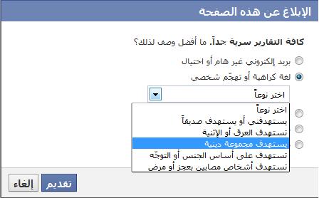 الاســـم:facebook.png المشاهدات: 545 الحجـــم:11.4 كيلوبايت