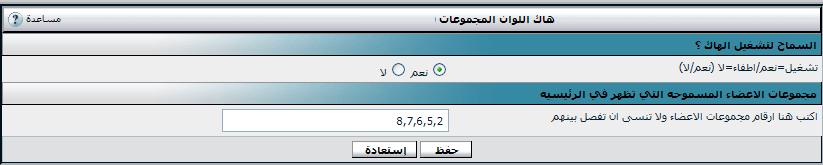 الاســـم:PM1.png المشاهدات: 206 الحجـــم:17.1 كيلوبايت