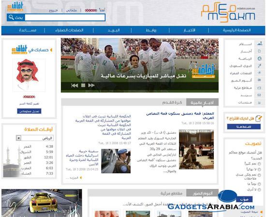 m3akom-stc-homepage.jpg