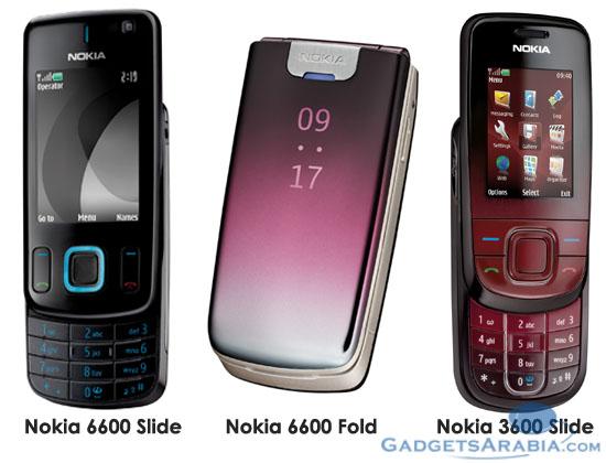 3 هواتف جديدة تنضم الى خط Nokia للربع الثالث لهذا العام ...