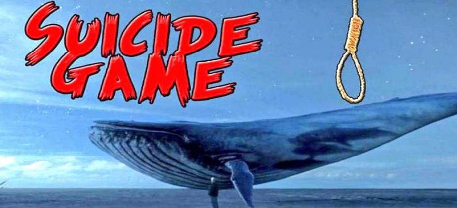 لعبة الحوت الازرق تطل بوجهها القبيح:حالة انتحار في مصر ومخاوف من انتشارها على نطاق واسع