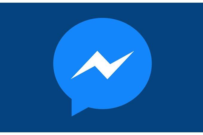 ميزة التدمير الذاتي للرسائل قادمه الى تطبيق فيس بوك ماسنجر