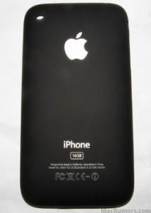صورة متوقعة لشكل آي فون الجديد من الخلف