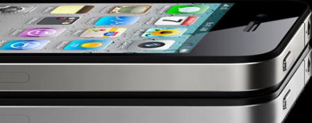 ايفون IPhone