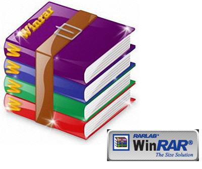 winrar logo تحميل برنامج الوينرار 2014 برنامج فك الضغط للملفات WinRAR 2014