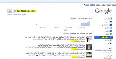 http://www.swalif.net/swalifsite/wp-content/uploads/2011/04/Capture7-450x230.jpg
