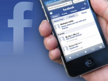 قريباً الفيسبوك هاتف