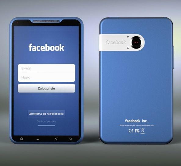 هاتف الفيسبوك (بالصور)