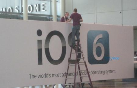 مالجديد الذي سيأتي به iOS 6