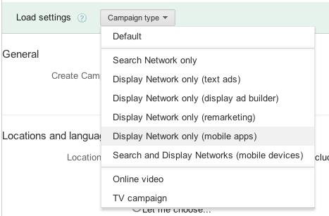 جوجل تدمج اعلانات AdMob مع AdWords