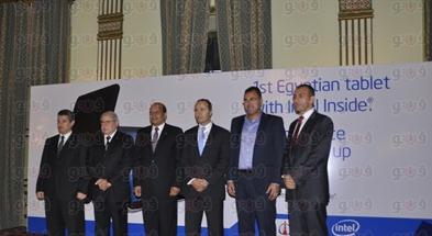 تابلت بلوتو المصري