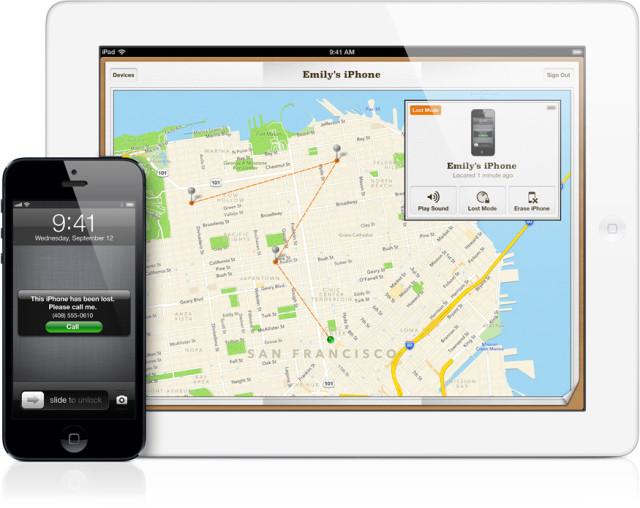 ثغرة في الايفون تعطل تطبيق Find My Phone Findmyiphone