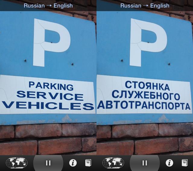 جوجل تقدم خدمة الترجمة بصورة أوسع قريباً