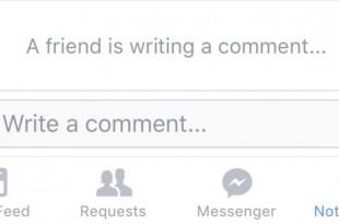 تعليقات الفيس بوك
