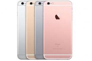 The-iPhone-6s-Plus