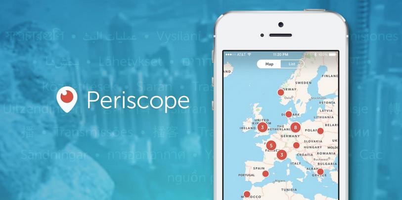 تطبيق Periscope يختبر الاحتفاظ بمقاطع البث المباشر بدون حد اقصى للزمن
