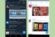 تطبيق تويتر للاندرويد يحصل على ميزة (الوضع الليلي)