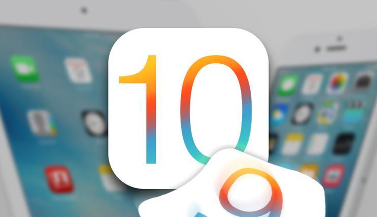 كيف تستعد لبدء تحديث iOS 10 في 5 خطوات