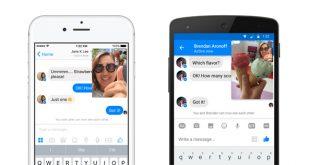 مكالمات الفيديو الفورية متاحة الان لتطبيق فيس بوك ماسنجر (اندرويد وابل)