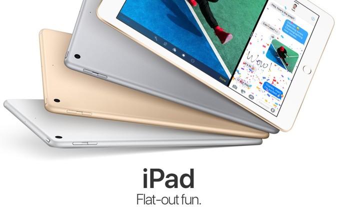new-ipad-9-7