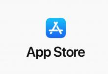 أبل تخفض رسوم متجر التطبيقات للمطورين بمكاسب أقل من مليون دولار