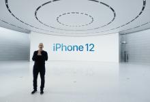 صورة أبل تكشف رسميا عن سلسلة الايفون 12.. اليك الجديد