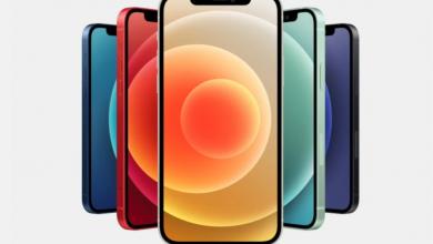 صورة أبل تمتلك الان مليار هاتف ايفون نشط حول العالم