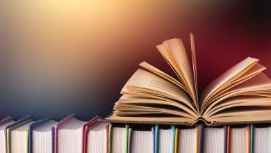 Photo of أفضل 10 مواقع تقدم الكتب الإلكترونية المجانية