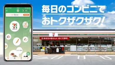 Photo of إغلاق خدمة دفع الكترونية في اليابان بعد السطو على نصف مليون دولار من العملاء