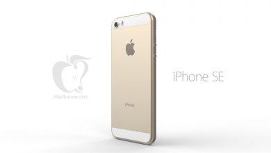 Photo of ابل قد تعلن عن موديلين من هاتف iPhone SE 2 في 2020