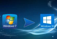 التحديث الى ويندوز 10 من ويندوز 7 مجاناً - شرح