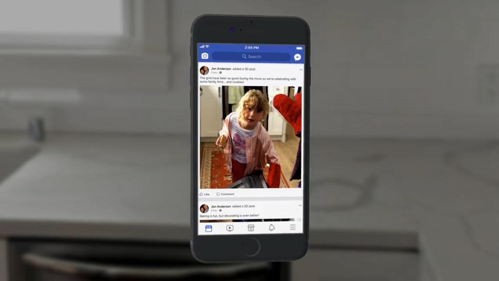 الصور ثلاثية الابعاد في الفيس بوك لاتحتاج الان وضع البورتريه