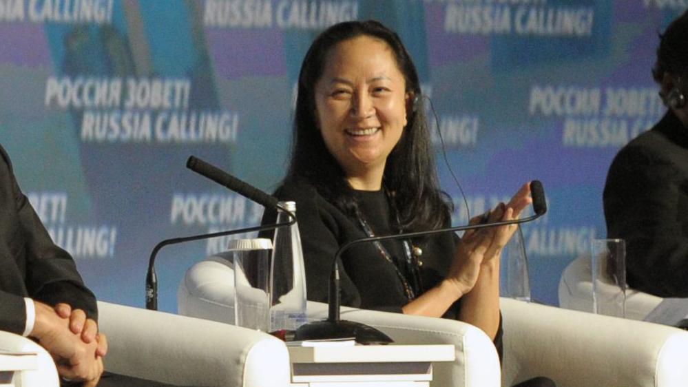 الصين تحذر من (عواقب وخيمة) إذا لم يتم الإفراج عن مسؤولة هواوي