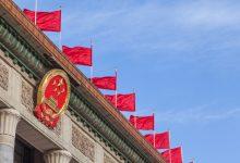 Photo of الصين تحظر استخدام التكنولوجيا الامريكية في دوائرها الحكومية