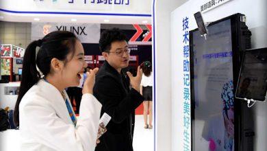 Photo of الصين تغلق تطبيق للشركة مالكة تيك توك بسبب عرض محتوى محظور