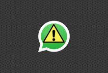 Photo of الكشف عن ثغرة في تطبيق واتس اب للويب