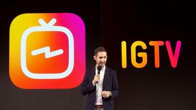 Photo of انستجرام تصل الى مليار مستخدم وتطلق تطبيق IGTV الجديد