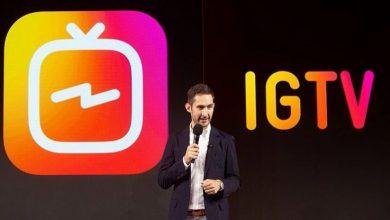 Photo of انستجرام قد تجعلك تكسب اموال في 2020 عن طريق IGTV