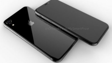 Photo of بالفيديو : هكذا سيبدو الايفون 9