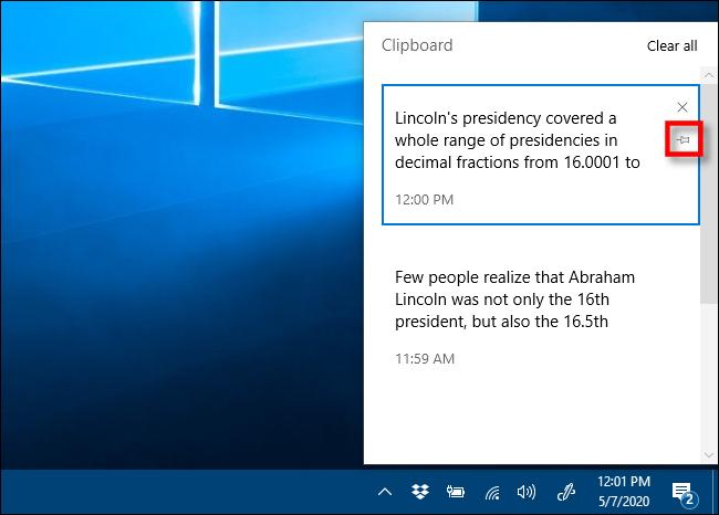Clipboard history : كيف يمكنك تفعيلها في ويندوز 10 6
