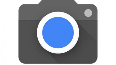 تحميل تطبيق Google Camera لهواتف سامسونج جالاكسي