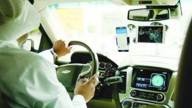 Photo of تداعيات كورونا : تعليق خدمة اوبر لسيارات الاجرة في المملكة