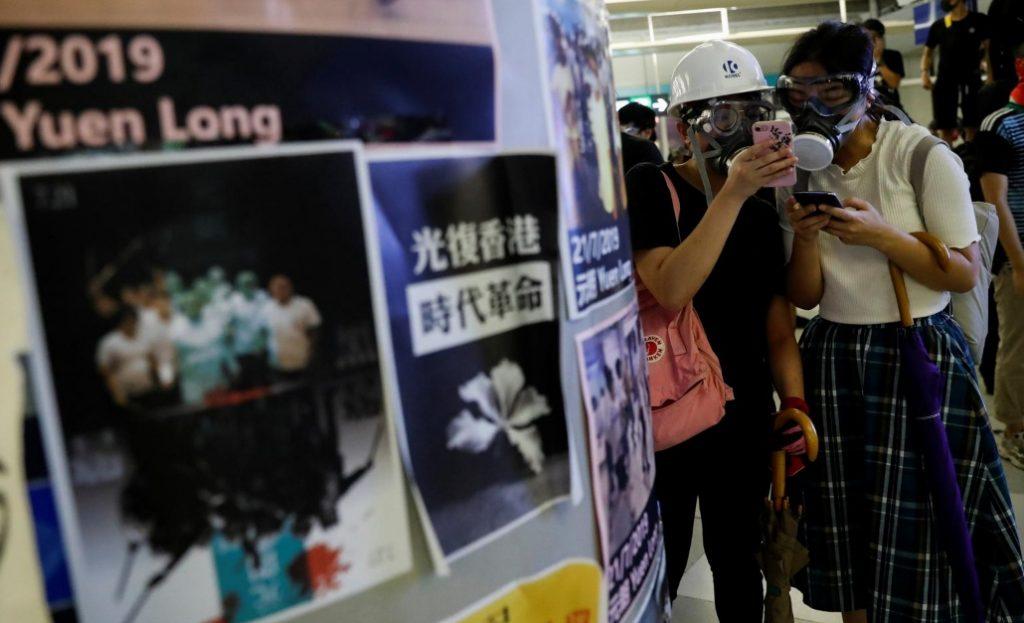 تطبيق تليجرام ينحاز للمظاهرات في هونج كونج