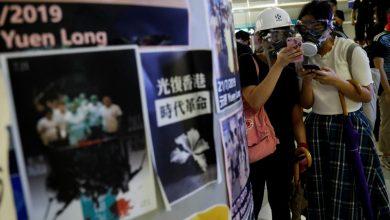 صورة تطبيق تليجرام ينحاز للمظاهرات في هونج كونج