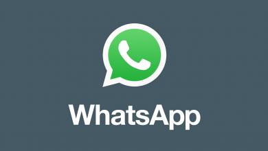 Photo of تطبيق واتس آب يبدأ في ارسال ميزة تقنين الانضمام للمجموعات