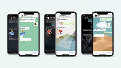تطبيق واتس اب للايفون يجلب ميزة اختيار خلفية خاصة بكل محادثة