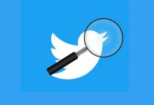 Photo of تويتر تختبر ميزة تتيح لك الاطلاع على التغريدات المقتبسة