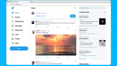 Photo of تويتر تطلق رسمياً الشكل الجديد لموقعها على الويب